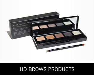 Essence-Products-HD-Brows-Button